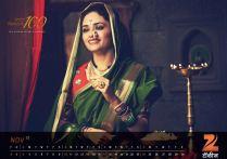 marathi4