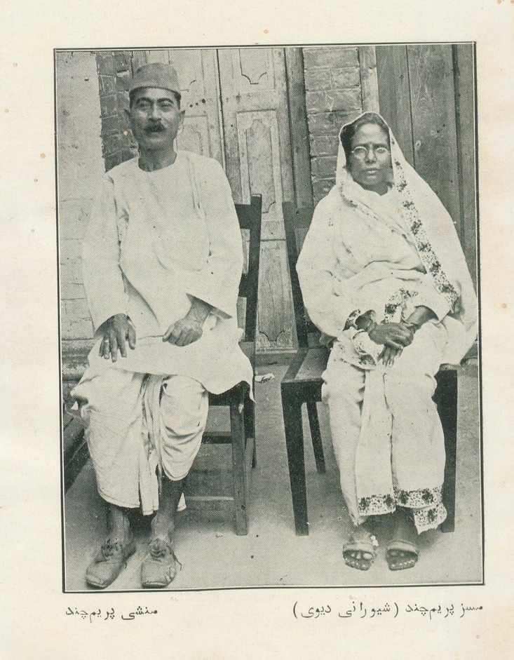 premchand and his works Munshi premchand (31 july 1880 - 8 october 1936) was a writer of modern hindi and urdu literature premchand (hindi: प्रेमचंद, urdu: پریمچںد), whose original name was dhanpat rai srivastava, was born on 31 july 1880, in village lamahi near varanasi, where his father was a clerk in the post office.